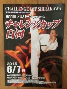 写真 2015-07-15 16 16 06